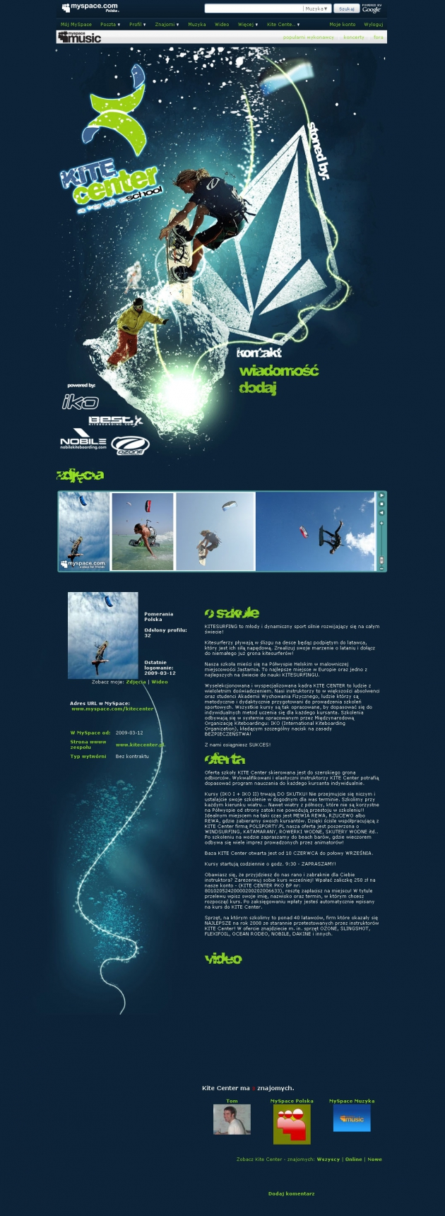 Kite Center Myspace Layout
